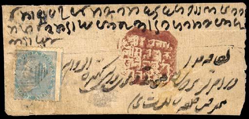 cover 1864 small native envelo