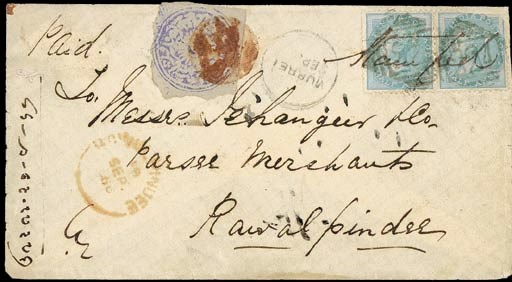 cover 1866 (Sept.) European en