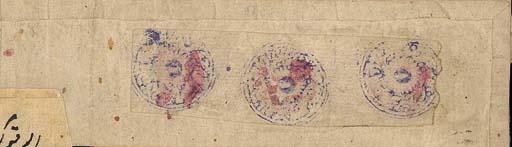cover 1866 (25 Dec.) envelope