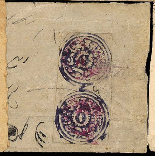 cover 1867 (23 Nov.) envelope