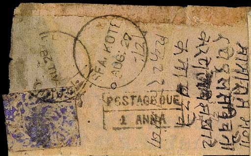 cover Undated envelope from Ja