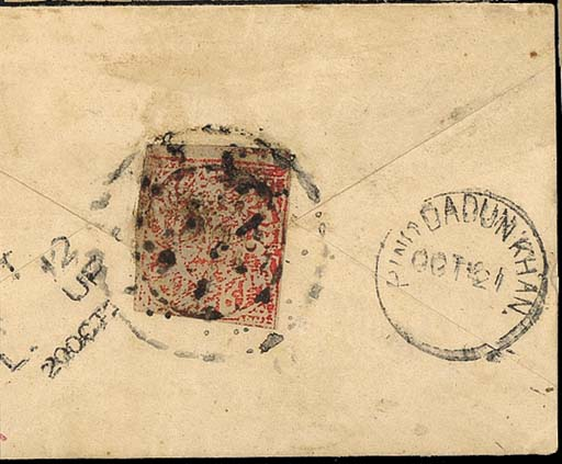 cover 1876 (16 Oct.) India ½a.