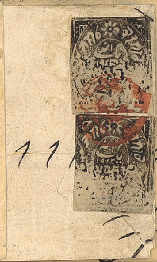 cover 1867 envelope from Srina