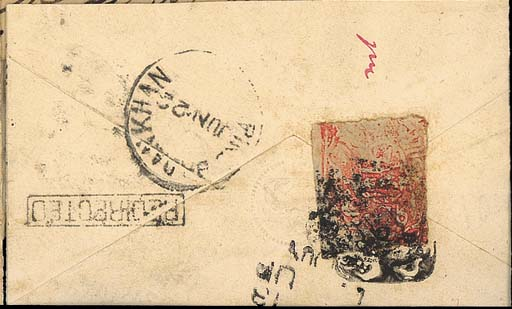 """cover 1876 (20 June) India ½a. envelope from Jammu to Pinddadunkhan bearing, on reverse, 1867-76 8a. red with black seal cancellation and with framed """"REDIRECTED"""", T.P.O. and arrival c.d.s. alongside. A rare and unusual usage of an 8a. stamp applied in error for a ½a. when used in Jammu. Photo"""