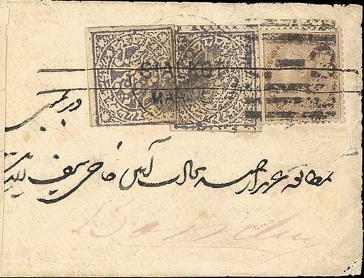 cover 1879 (Mar.) envelope (sm