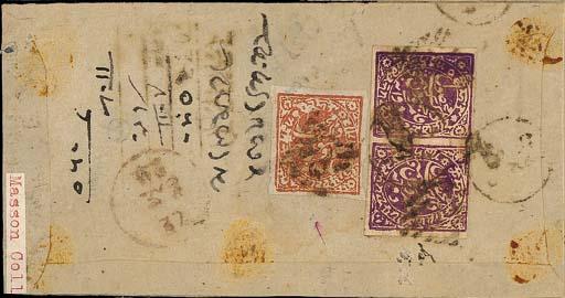 cover 1880 (12 July) envelope