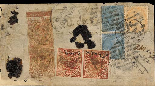 cover 1881 envelope registered