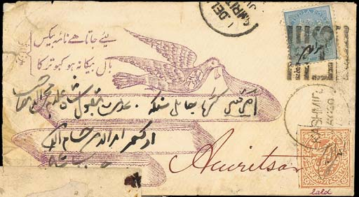 cover 1880 (20 May) envelope t