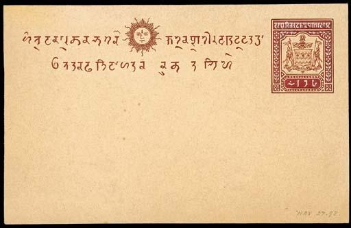 cover 1892 (27 May) handpainte