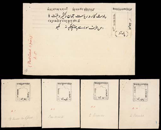 essay  1892 series of five pen