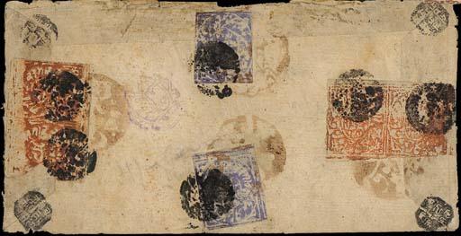 cover 1878 (Apr.) large part e