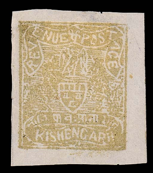 unused  1899-1901 imperf., ¼a.