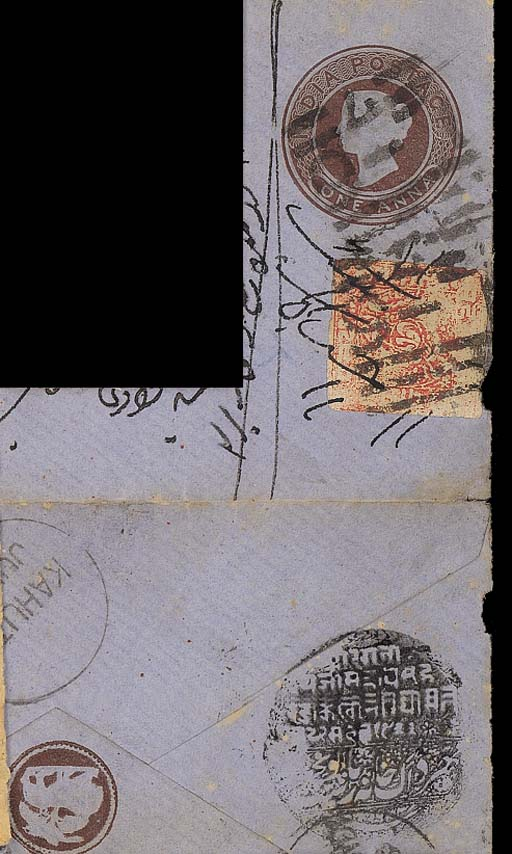 cover 1878 (20 July) India 1a.