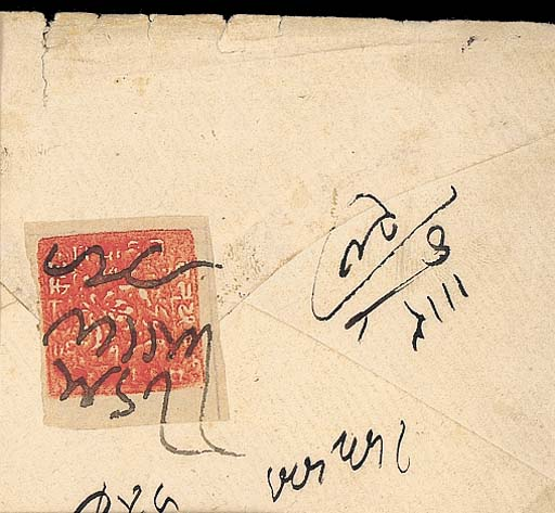 cover 1882 (c.) envelope addressed locally bearing, on reverse, 1876 6p. red in a rich shade and with manuscript cancellation, fine. S.G. 1. Photo