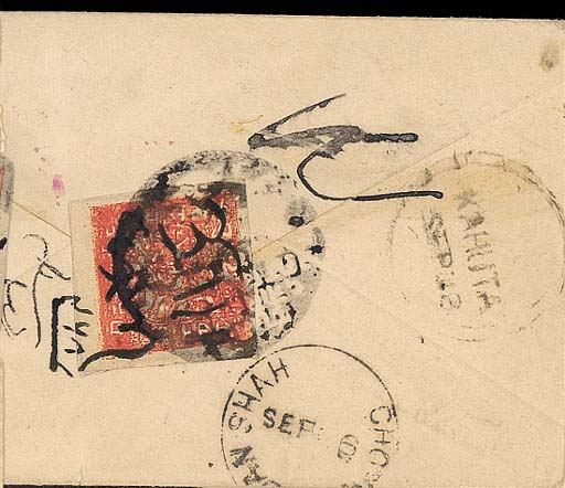 cover 1883 (12 Sept.) India ½a