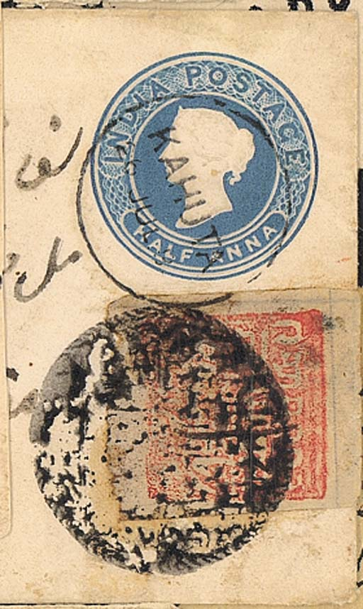 4cover 1884 (26 July) India ½a