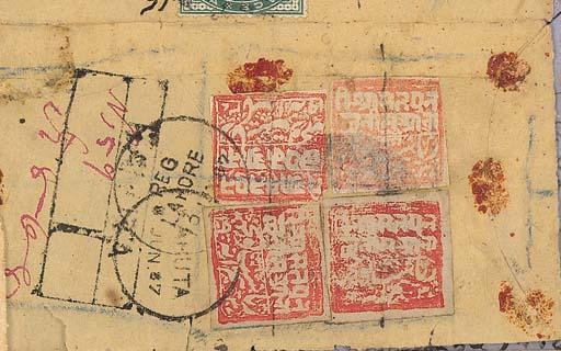 cover 1887 (6 June) envelope (