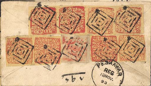 cover 1893 (10 Nov.) India ½a.