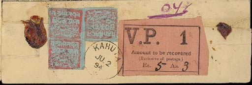 cover 1894 (June) envelope fro
