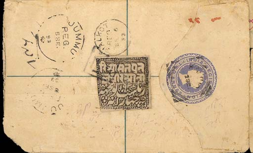 cover 1893 (2 Sept.) India 2a.