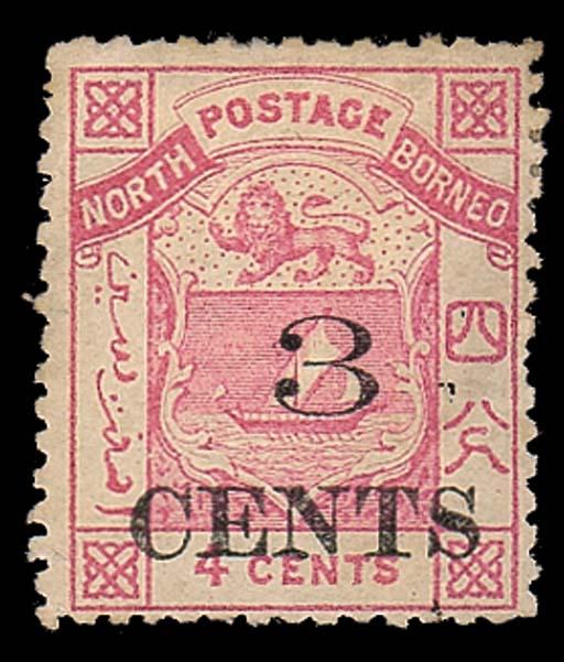 unused  1886 (Sept.) perf. 14