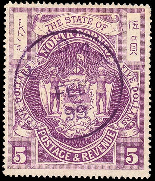 used  1894 (Feb.) $5 bright pu