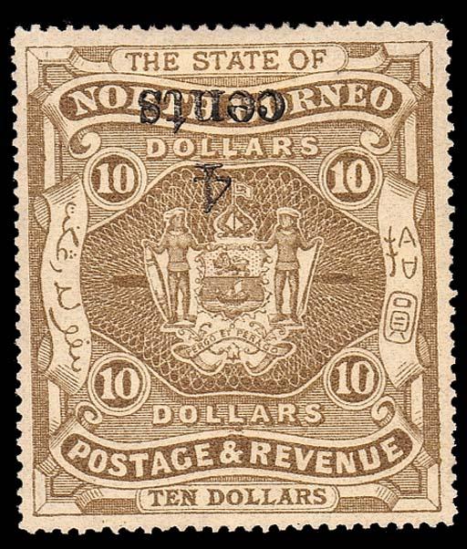 unused  -- $10 brown, variety