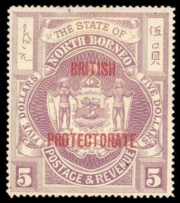 unused  1912 (July) $5 dull pu