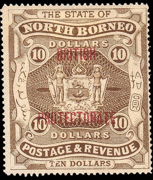 unused  -- $10 brown, fine min