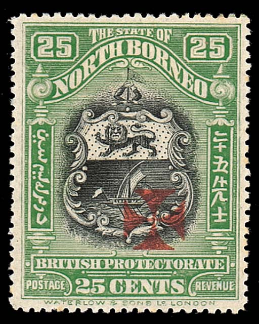 unused  25c. black and green, perf. 14½-15, fresh and fine mint. S.G. 213a, £425. Photo