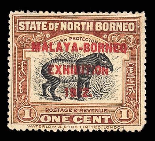 unused  1c. brown, perf. 14½-1