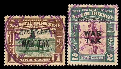 used  -- War Tax 1c. and 2c. w