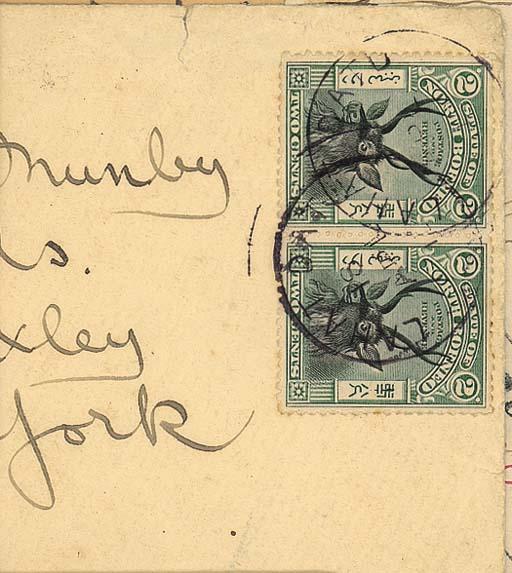 cover 1900 (18 Apr.) commercia