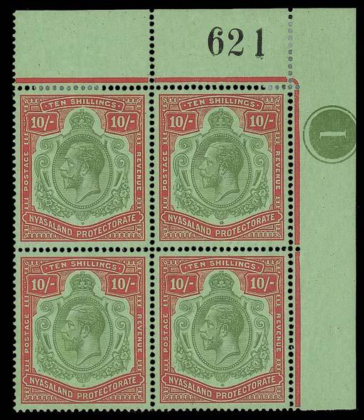 unused Block of Four  1921-30