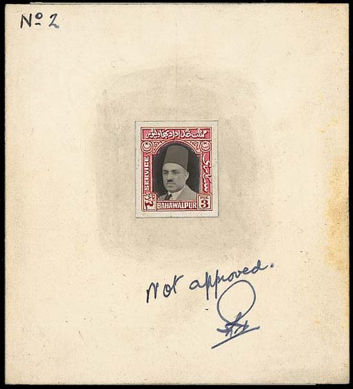 essay  1945 3p. small format c