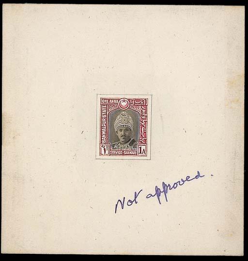 essay  1945 1a. small format c