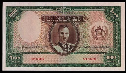 Bank of Afghanistan, a specime