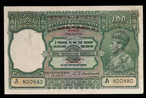 Burma, Reserve Bank, 5 and 10-