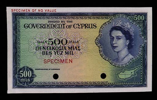 Cyprus, Government Issue, colo