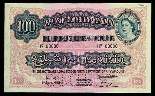 East Africa, Currency Board, s