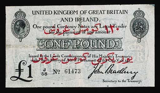 John Bradbury, £1 Dardanelles