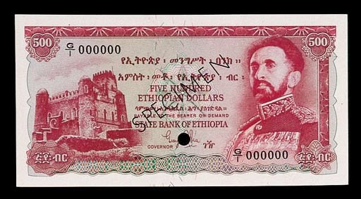 Ethiopia, State Bank, a set of