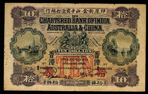 Hong Kong, Chartered Bank, $10