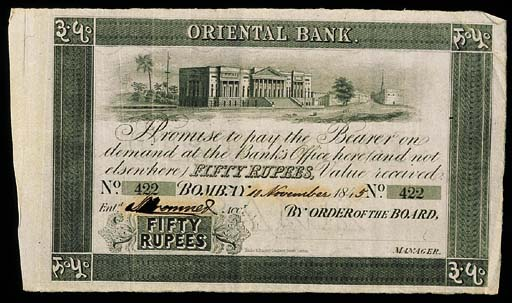 India, Oriental Bank, unissued