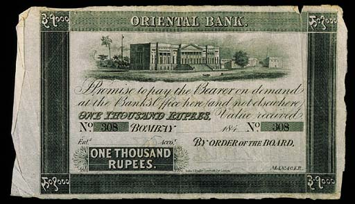India, Oriental Bank, unissued