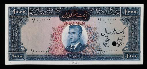 Bank Marakazi Iran, a group of
