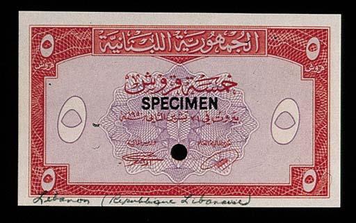 Lebanon, Republic Issues, colo