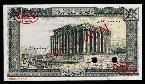 Lebanon, Banque du Liban, a sp