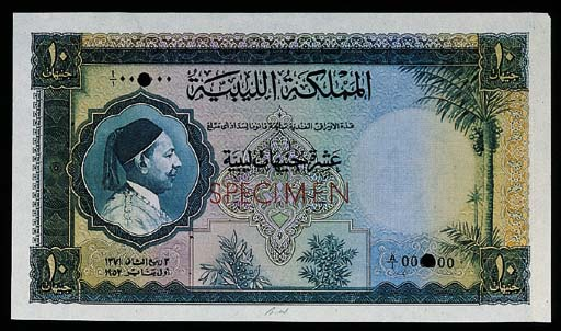 Libya, Treasury Issue, a set o