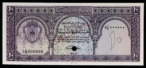 BANK OF LIBYA, A SET OF COLOUR